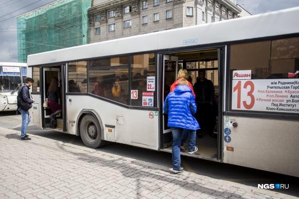 В Новосибирске 157 автобусных маршрутов