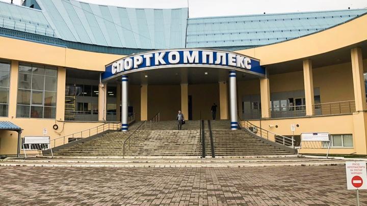 Пермское УФАС не нашло нарушений в предоставлении госсубсидий для СК «Олимпия»