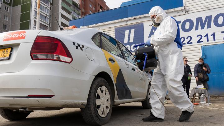 Можно ли заразиться коронавирусом в такси? Репортаж о том, как дезинфицируют машины в Екатеринбурге