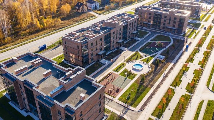 Новые квартиры у Верхней зоны Академгородка разбирают от 2100000рублей еще до старта продаж