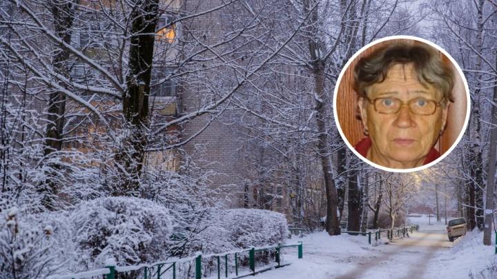 Неожиданно встала ночью и ушла: в Ярославле разыскивают пропавшую женщину