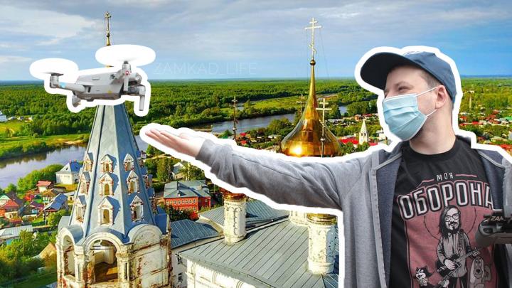 «Президент должен объехать всю страну на машине»: блогер-путешественник — о России
