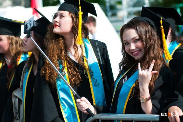 Больше всего звёздных выпускников собрал в свою копилку УрФУ