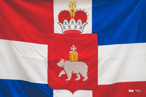 Цвета те же, что у российского флага