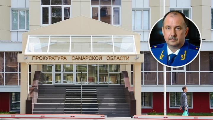 Для Самарской области подобрали нового прокурора