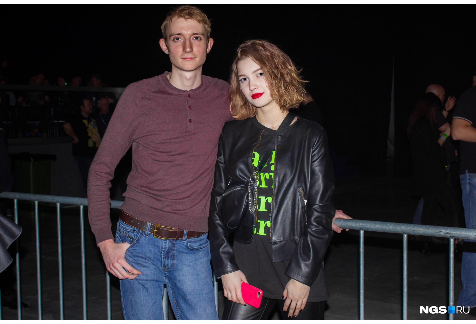 Ксения и Денис приехали на концерт из Красноярска