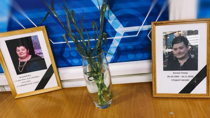 В Уфимском колледже статистики скончались 18-летний студент и 67-летний бухгалтер
