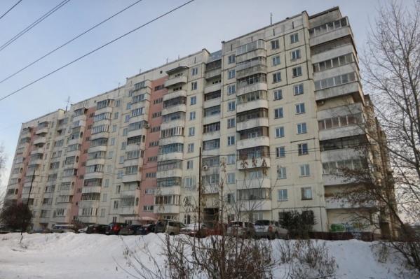 Нападение произошло неподалеку от этой многоэтажки на улице Одоевского