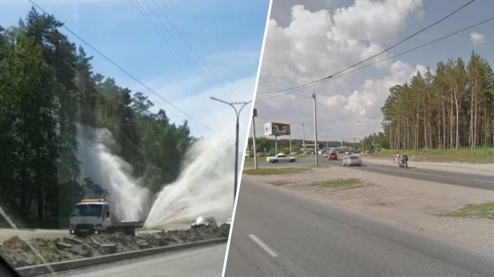 На Бердском шоссе из-под земли забил фонтан воды