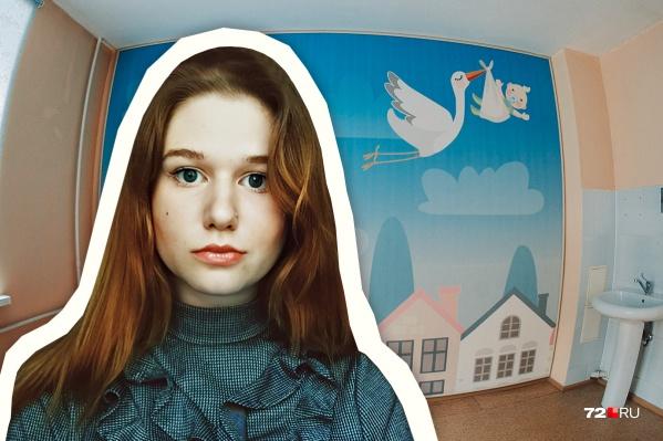 Анастасия считает, что современные молодые люди не готовы быть хорошими родителями из-за отсутствия финансовой подушки. А что вы думаете по этому поводу?
