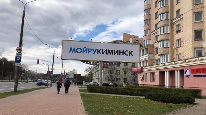 «Никто не сообщал количество больных в стране». Переехавшая в Минск красноярка — о коронавирусе в Беларуси