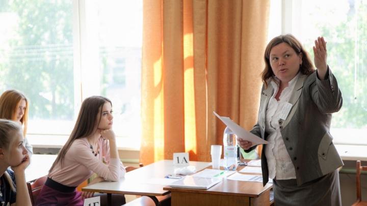 С сентября в Архангельской области введут новые выплаты учителям за классное руководство