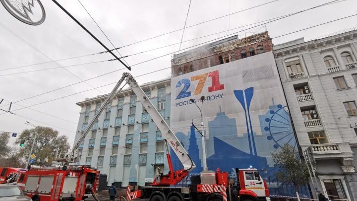 Администрация Ростова снова выставит на торги сгоревший дом Сариевых