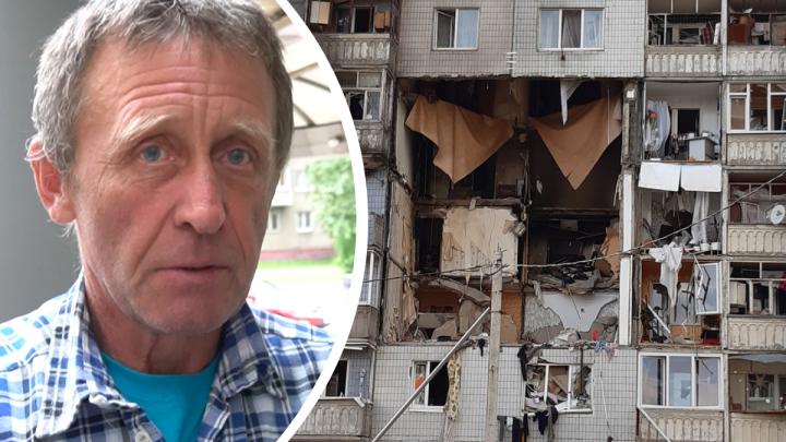 «Котов выносили в пакетах»: жильцы взорвавшегося дома рассказали, как их расселяли