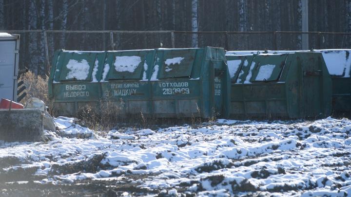 В Екатеринбурге может появиться завод по переработке старых автомобильных шин