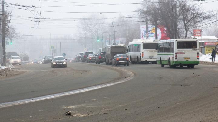 В Самаре на 5 дней перекроют улицу Авроры