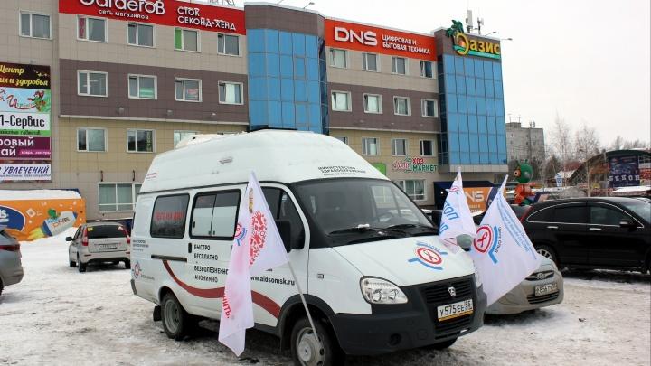 Где и как сдать анализы на ВИЧ в Омске? Публикуем инструкцию и адреса