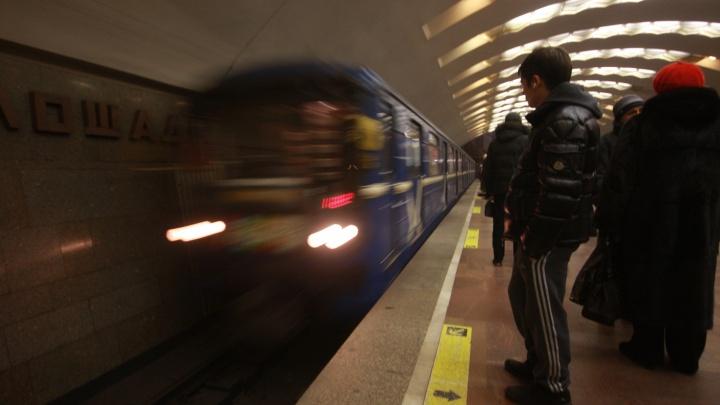 Метрополитен увеличил количество составов на линии