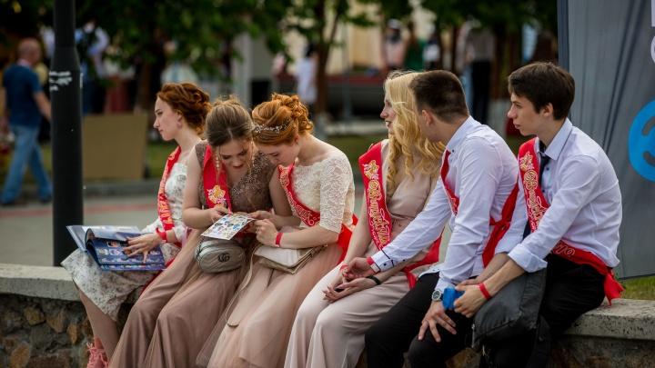Власти Кузбасса рассказали об ограничениях на выпускных