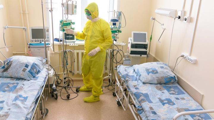 Полный список больниц, где лечат COVID-19 и пневмонию в Свердловской области. Считаем койки