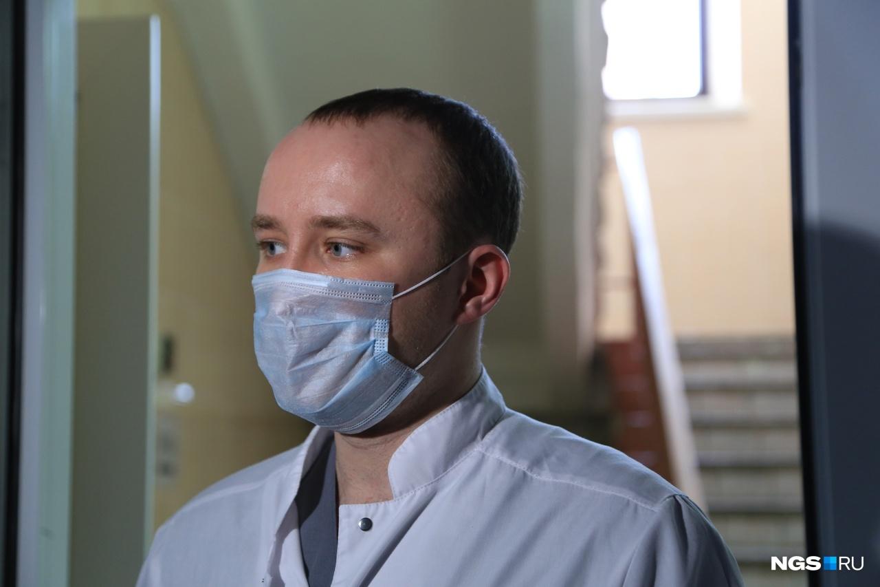 """Дмитрий Капустин рекомендует обращать внимание на другие симптомы, чтобы отличить усталость после&nbsp;<nobr class=""""_"""">COVID-19</nobr> от других заболеваний"""