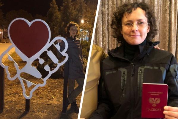 Уральская певица опубликовала снимок с новым паспортом в соцсетях