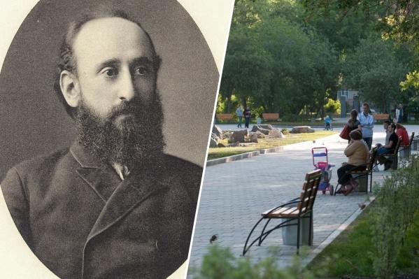 Сенная площадь — сейчас это парк имени Павлика Морозова — была одним из очагов эпидемии тифа в ЕкатеринбургеXIX века