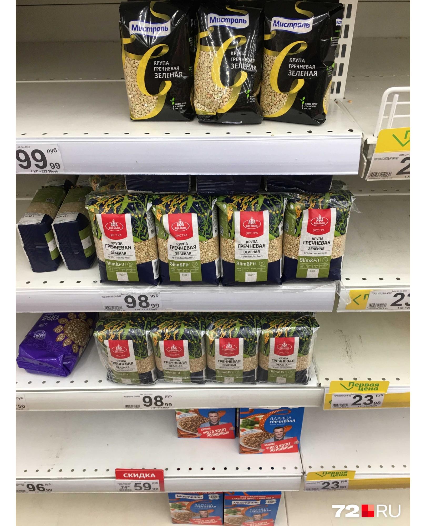 А вот зеленая гречка в тюменском гипермаркете меньше пользуется спросом, чем обычная крупа