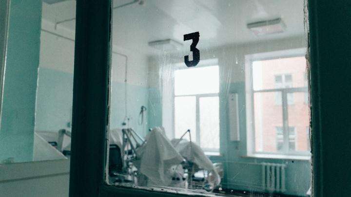 Коронавирус не страшен— страшна гипоксия: фоторепортаж из омского ковидного роддома