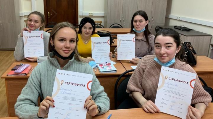 Более 21 тысячи дончан прошли тест на выявление предпринимательских способностей