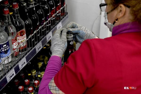 В Нижнем Тагиле запретили продажу алкоголя только в центре города и только в определенные дни