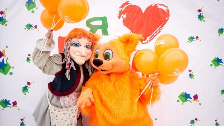 «Мегамарт» и «Галамарт» устроят в Екатеринбурге большой народный праздник