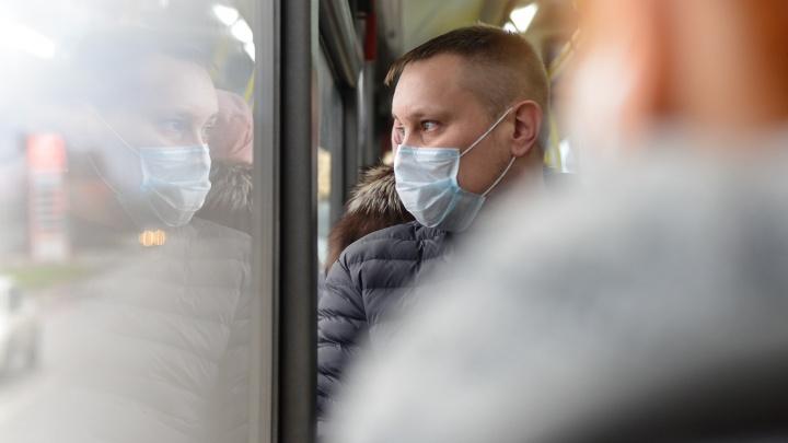 Оперштаб России сообщил о 367 выявленных случаях COVID-19 за сутки в Архангельской области