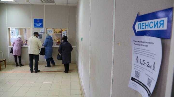 В Ярославской области почтальон воровала пенсии и социальные выплаты