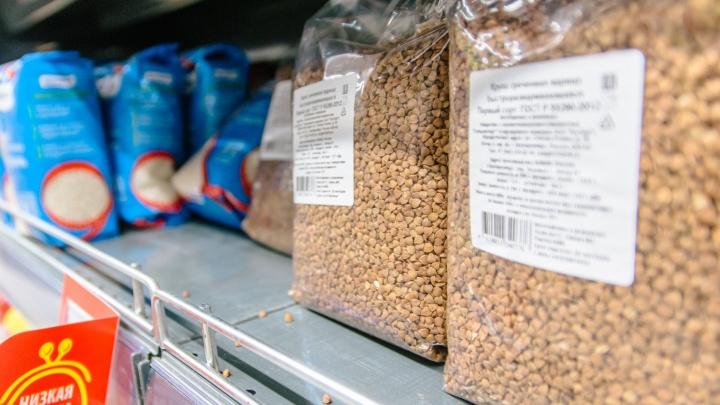 В региональном правительстве заверили, что гречки и риса хватит всем