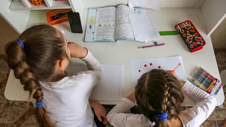 Инструкция UFA1.RU: как подать заявление на выплату пособия на детей через «Госуслуги»