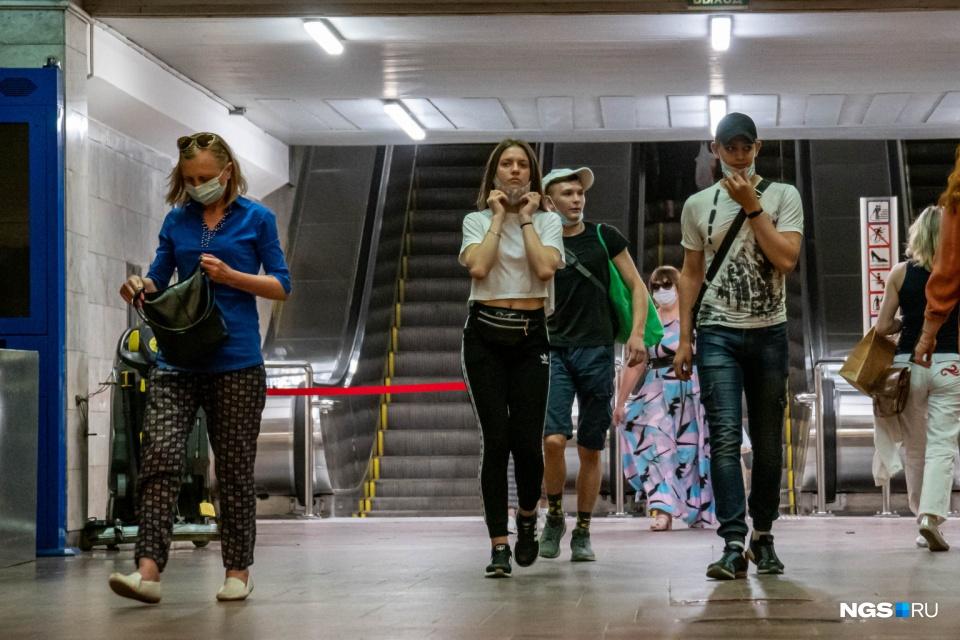 Масочный режим в метрополитене