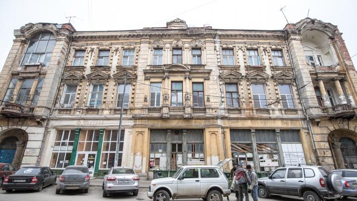Комитет по охране памятников ответил, зачем увеличивать допустимую высотность в центре Ростова