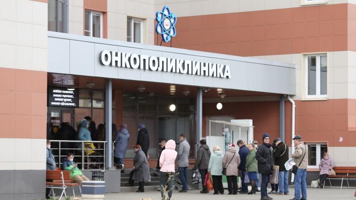 В Челябинске около поликлиники онкоцентра образовалась большая очередь