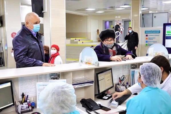 Губернатор побывал в одной из поликлиник Кемерово