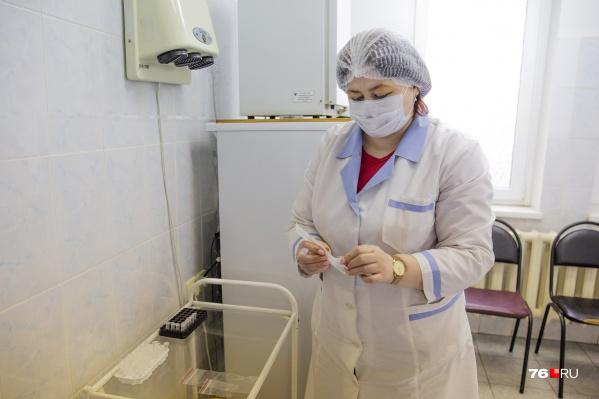 Ярославцы ждут результатов тестов неделями