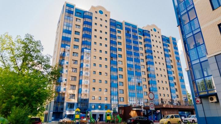 Рядом с одной из лучших школ в стране продают квартиры бизнес-класса