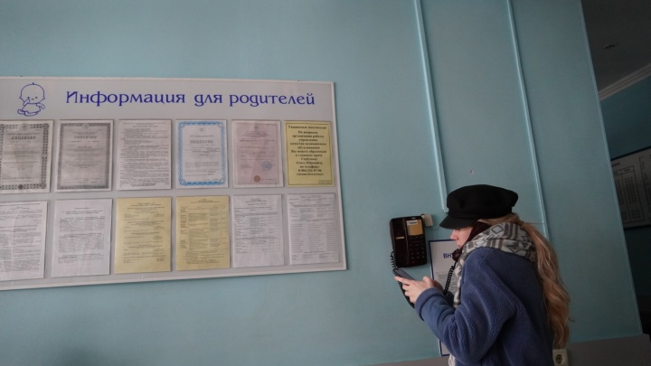 Отравление учеников в омской школе № 90. Краткая история событий