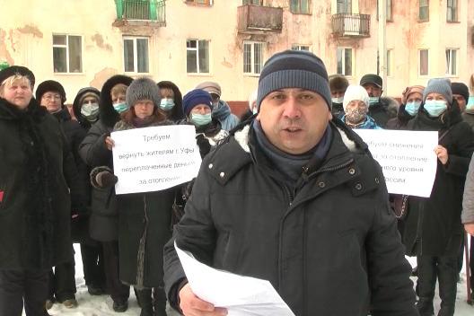 «Мы устали от бесконечного повышения цен на тепло»: жители Уфы обратились к Путину