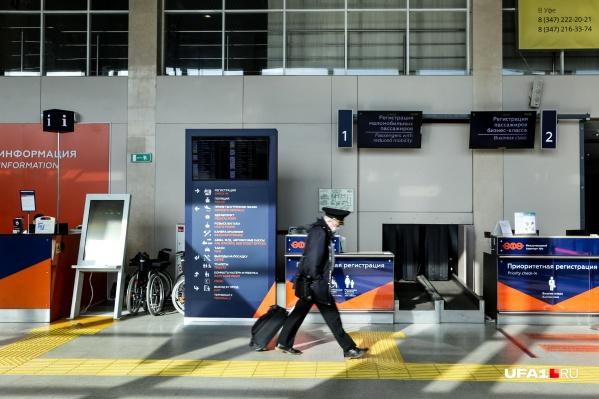 Аэропорт Уфы начинает работать в полную силу