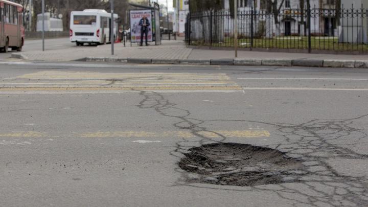 Ярославль попал в десятку рейтинга самых плохих дорог
