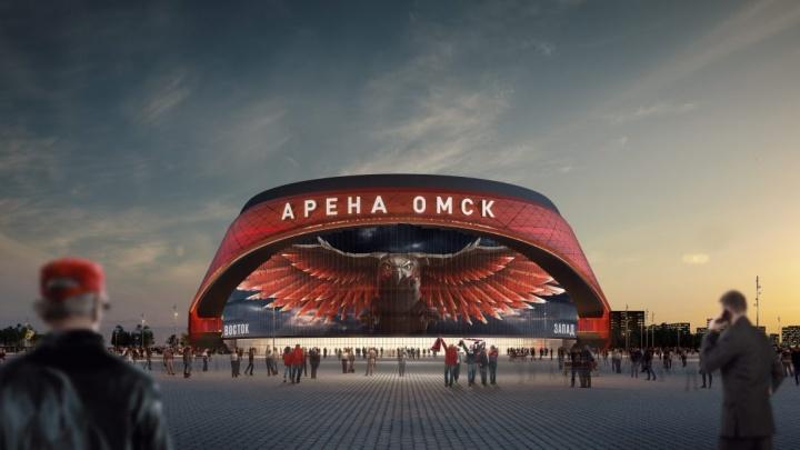 Новую «Арену Омск» за 12 миллиардов построит турецкий подрядчик