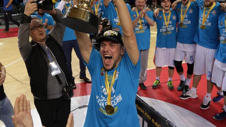 Самарская команда выиграла Кубок России по баскетболу