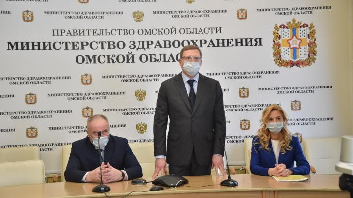 Новым министром здравоохранения Омской области стала врач-неонатолог