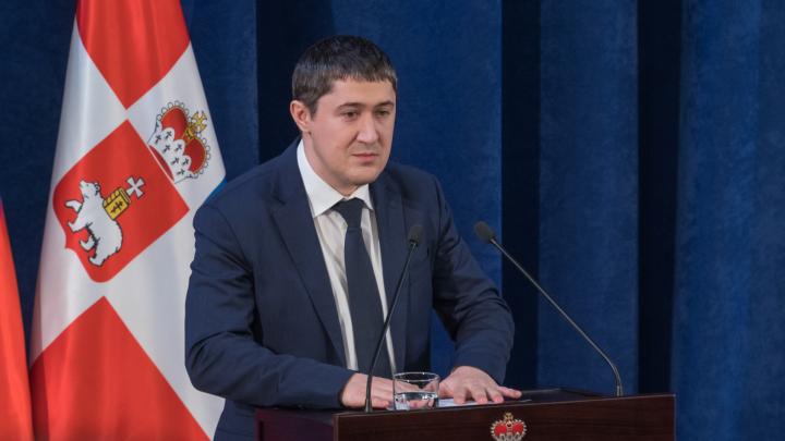 Инаугурацию губернатора Прикамья Дмитрия Махонина назначили на 7 октября
